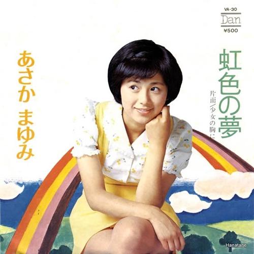 朝加真由美の画像 p1_5