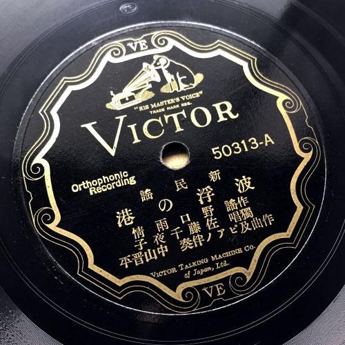 レコード草創期