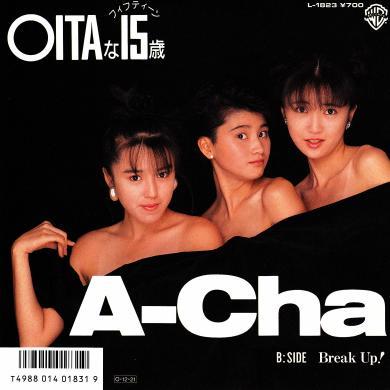 A-Cha(あちゃ)ディスコグラフィ