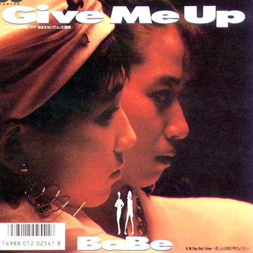 BaBe-Give Me Up