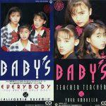 BABY'S(べいびーず)ディスコグラフィ