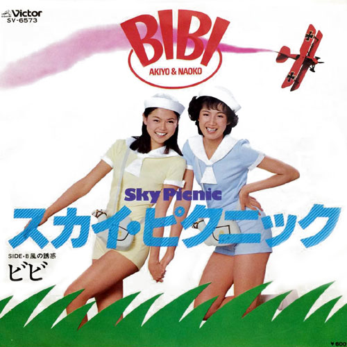 bibi-スカイ・ピクニック