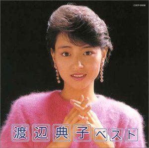 渡辺典子『アイドル・ミラクルバイブル・シリーズ2004 渡辺典子ベスト』