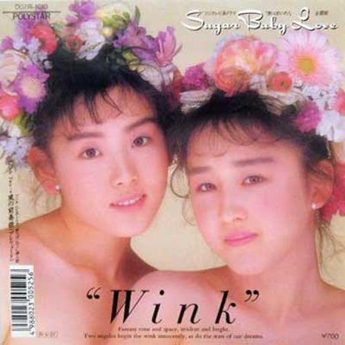 Wink(ういんく)ディスコグラフィ