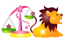 獅子座と天秤座