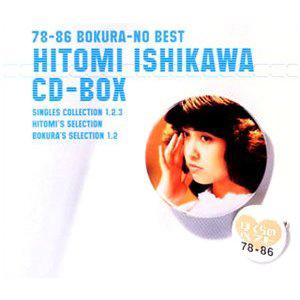 石川ひとみ『CD-BOX 78-86ぼくらのベスト』