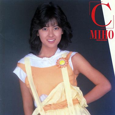 中山美穂『「C」』