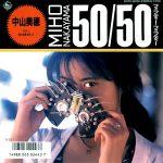中山美穂『50/50』