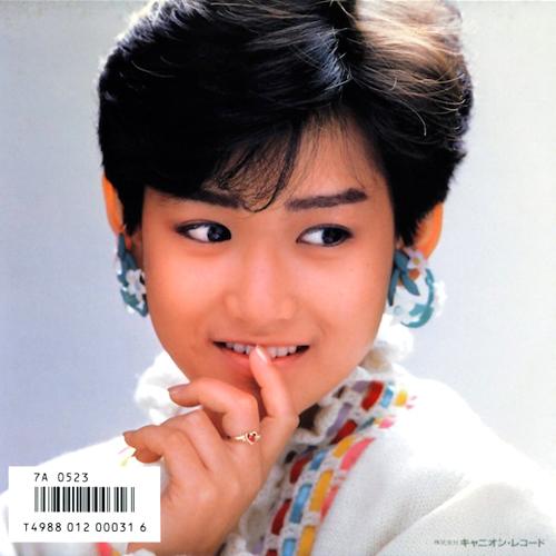 岡田有希子『Love Fair』