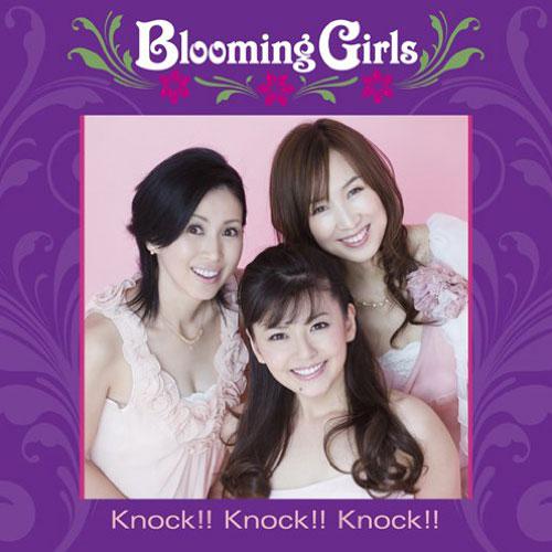 Knock!! Knock!! Knock!!初回限定
