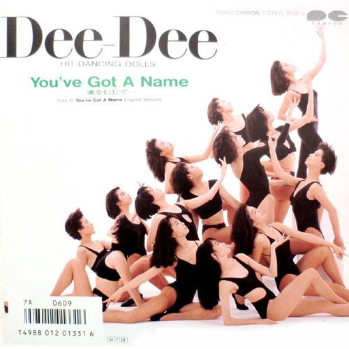 Dee-Dee(でぃーでぃー)ディスコグラフィ