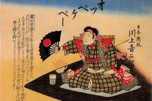 日本流行歌の歩み