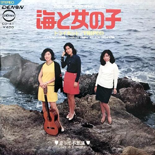 海と女の子