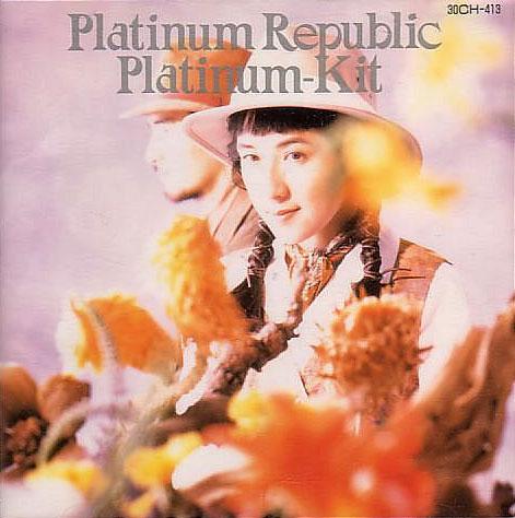 Platinum Republic